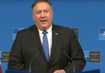 США задумали новый альянс из стран Ближнего Востока