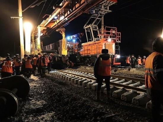 Движение поездов на ВСЖД восстановлено