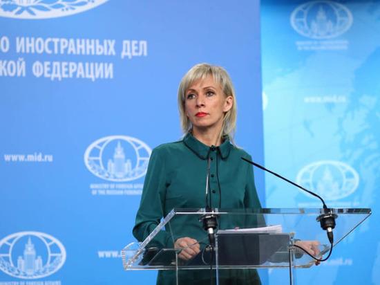 Захарова назвала непонятной роль США в российско-японских переговорах