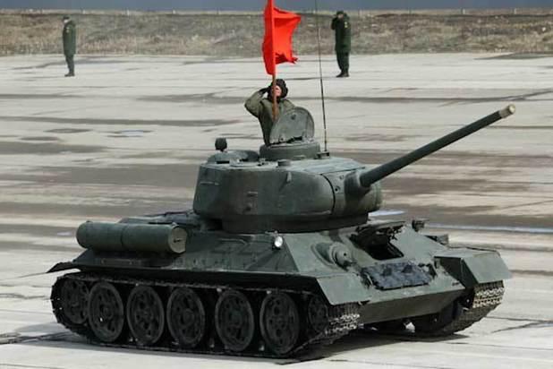 Купить т34 сша дёшево через телефон купить world of tanks по машинам подарочный набор с золотом