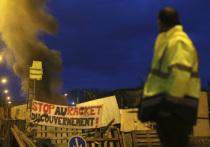 Происходящее сегодня во Франции далеко от шоу в американском стиле на Майдане