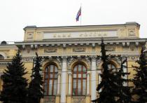 ЦБ решил ослабить рубль закупкой валюты