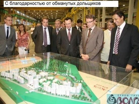 Экс-президент Чувашии Федоров празднует «изгнанье»