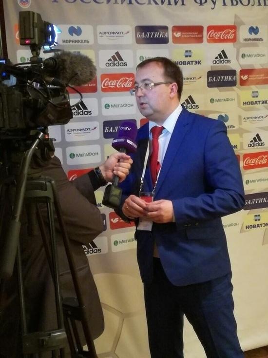 Бывший министр спорта Ульяновской области готов бороться за пост главы РФС