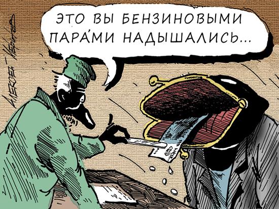 Руководство внимательно следит заценами набензин— Медведев