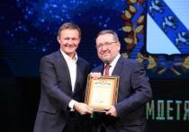 Директор Михайловского ГОКа стал победителем конкурса