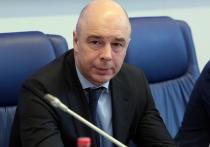 Министр финансов назвал реакцию сограждан на пенсионную реформу неожиданной