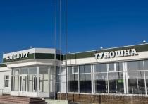 В аэропорту «Туношна» откроют дьюти-фри