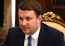 Орешкин назвал недопустимым уровень неравенства в России