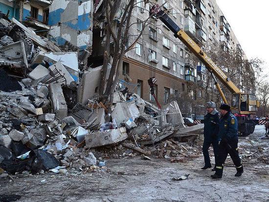 Причиной взрыва в Магнитогорске мог стать любовный треугольник: «Бытовая диверсия»