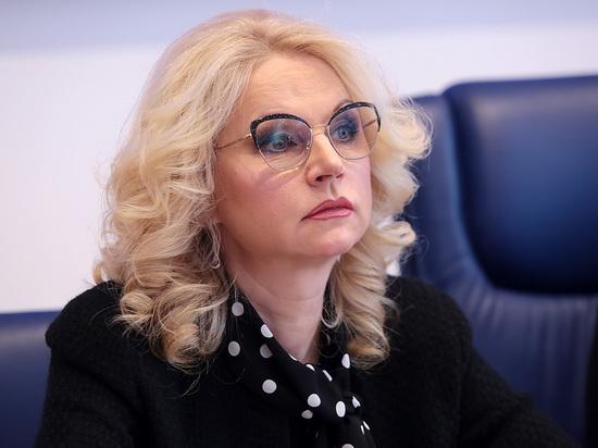 Голикова порассуждала о связи бедности с уровнем образования россиян