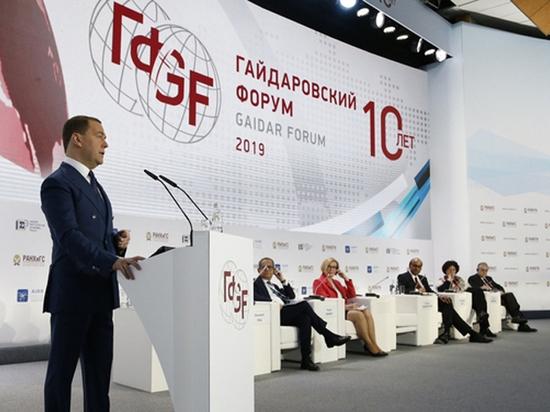 """Медведев задумался о """"гильотине"""" для бизнеса"""