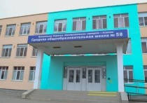 Школу № 58 обещают начать ремонтировать в феврале