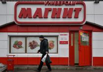 Бывшего директора одного из супермаркетов «Магнит» в Иванове подозревают в коммерческом подкупе