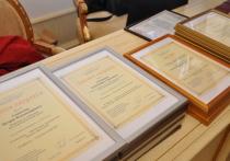 В Тюменской области наградили победителей конкурса «Инженер года»