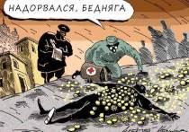 В России люди умирают со словами благодарности на устах