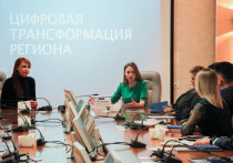 В Тюменском технопарке обсудилидальнейшую цифровую трансформацию региональной экономики