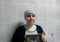 Онкобольной Виктории Старцевой из Новоалтайска срочно нужна помощь