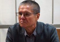 ФСИН опровергла публикации о VIP-камере Улюкаева