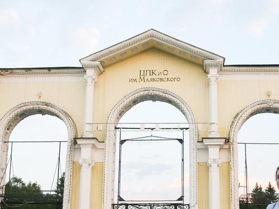 Некультурное начало года: екатеринбургский ЦПКиО за две недели трижды оскандалился