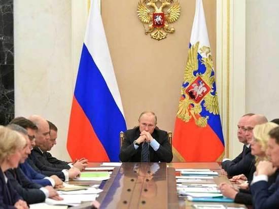 Путину доложили о загадках взрыва в Магнитогорске