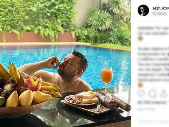 Глюкоза мокнет, Жуков ест колбасу: как отдыхает богема в Таиланде