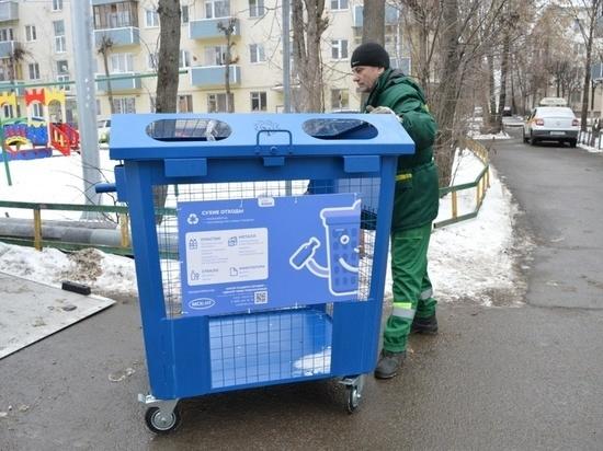 В городском округе Серпухов задача номер один организация вывоза отходов