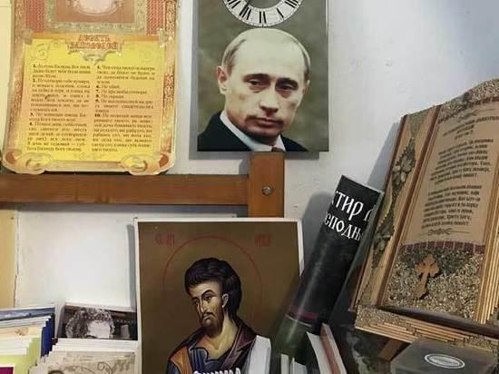 Накануне визита российского президента в Сербии обострилась
