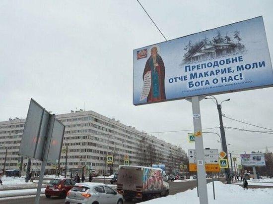 В Петербурге установили 60 щитов с ликами святых для снижения числа аварий