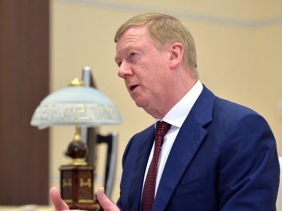 Анатолий Чубайс призвал поднять для граждан России  цены наэлектричество