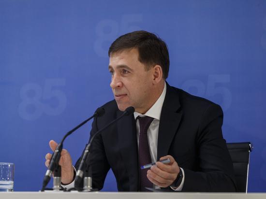 Евгений Куйвашев объяснил, зачем нужны ЭКСПО-парк, мусорная реформа и повышение зарплаты чиновникам