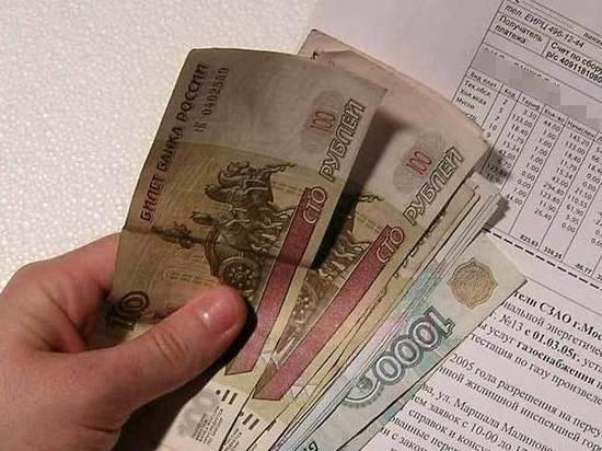 Российская газета рассказала, от каких платежей за услуги ЖКХ можно отказаться