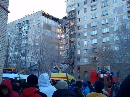 Президент высказался за полное расселение взорвавшегося дома в Магнитогорске