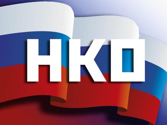 На Северном Кавказе разработали карту полезных для НКО программ вузов