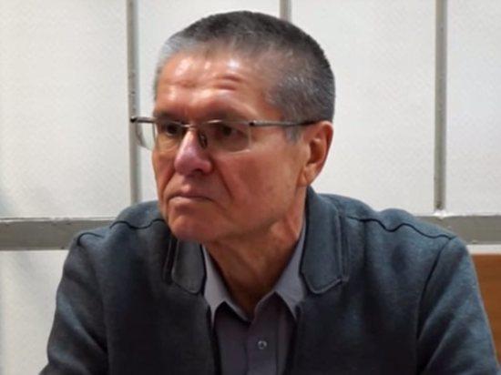 «Наобщих условиях». ФСИН опровергла сообщения об«элитной» камере Улюкаева