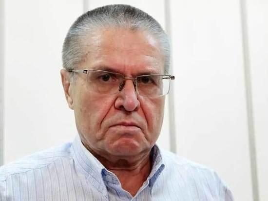 Тюремные привилегии Улюкаева: где на самом деле сидит экс-министр
