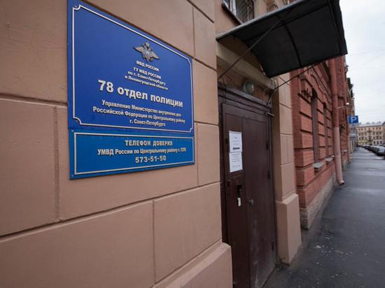 В Петербурге пытавшие задержанного копы проиграли иск к журналистам