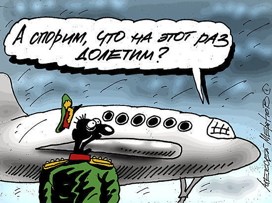 Американский самолет над Приднестровьем