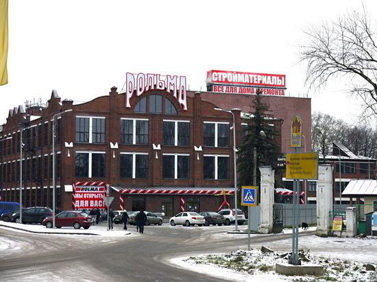 В Ростове фабрика «Рольма» получила охранный статус памятника архитектуры