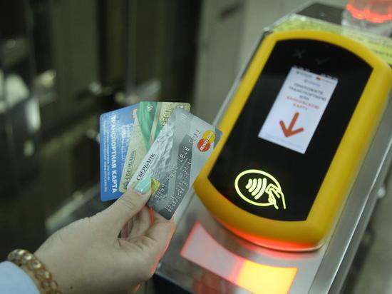 Пассажирский транспорт Нижегородской области перешел на АСОП
