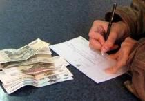Послали подальше: россияне усиленно выводят средства за границу