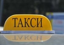 Службу заказа такси ООО