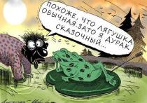 Чиновники в сознании россиян заняли место «проклятого Запада»