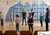 В Воронеже появилась реабилитационная студия для детей