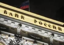 Капитал спасается бегством: Россия установила новый рекорд