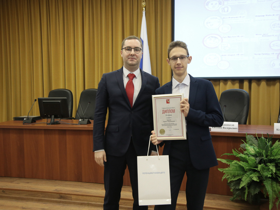 Юных изобретателей наградили на Вологодчине