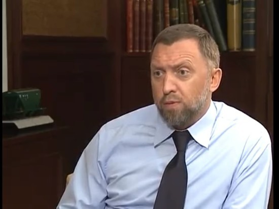 Дерипаска потребовал миллион от Зюганова за оскорбления