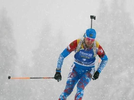 Логинов стал пятым в спринте на Кубке мира в Рупольдинге