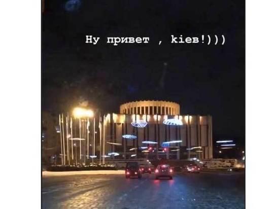 """Собчак на Украине сделала две ошибки в слове """"Киев"""""""