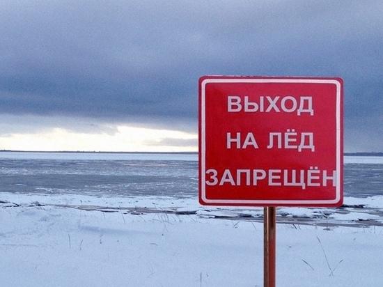 Едва спасли: лед Рыбинского водохранилища не выдержал рыбака